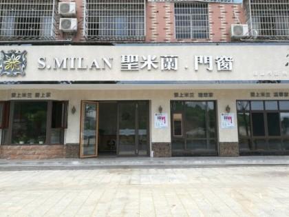 圣米兰门窗湖南邵阳新宁专卖店