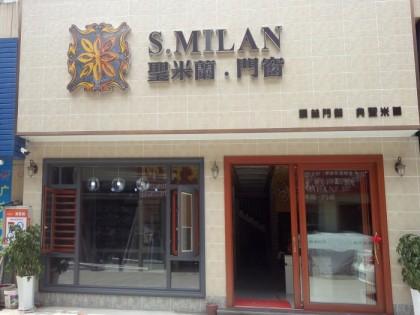 圣米兰门窗江西赣州兴国专卖店