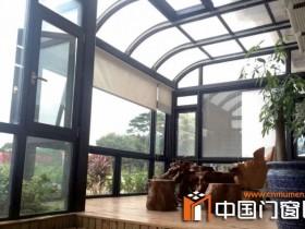 亮阁门窗弧形阳光房实景装修图