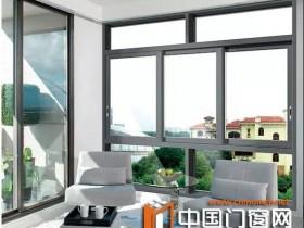 帝奥斯门窗客厅铝合金装修案例 让你的家居风格更搭调
