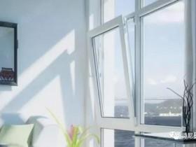 提升家居气质, 诗尼曼门窗内开内倒窗装修图