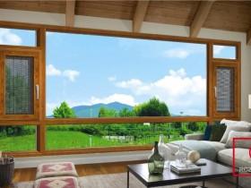 帝奥斯门窗推拉门窗客厅装修效果图