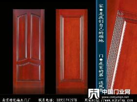 南京特亿福套装门效果图