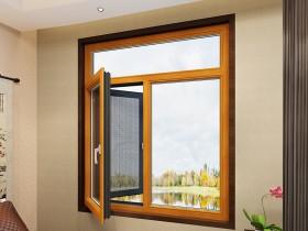 今天门窗铝木断桥平开窗装修效果图