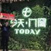 今天门窗重庆渝北专卖店