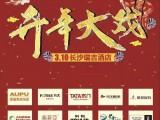 """派雅门窗""""开年大戏""""促销活动突破219单 (1227播放)"""