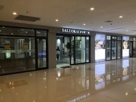 萨洛凯门窗500方超大专业高端门窗阳光房旗舰展厅