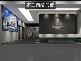 罗兰西尼门窗2019上海建博会展官效果图