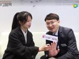 【上海展专访】墨瑟杨晋:行业越来越规范,逐渐缩小和发达国家差距 (1001播放)