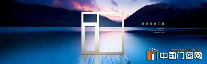 当高颜值撞上高品质,选皇派门窗就够了!