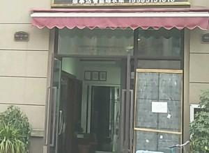 博仕门窗贵州贵阳专卖店