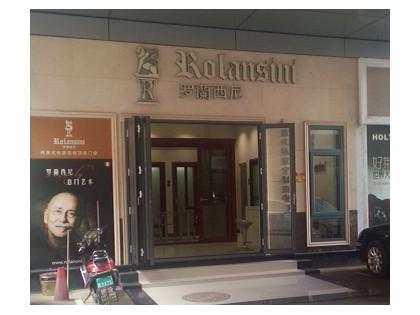 罗兰西尼门窗广西桂林专卖店