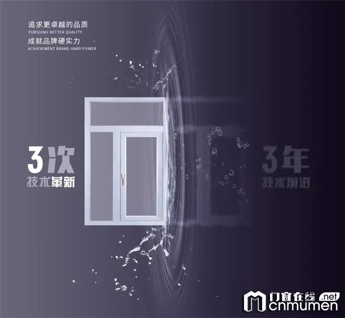 雨季来袭,怎样的门窗才能抗住暴风雨?