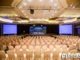 安柏瑞门窗受邀参加中国门窗产业新零售领袖峰会 (1570播放)