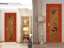御皇贵族门窗领丰平开门系列