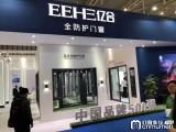 亿合门窗:第六届中国(南京)移门博览会盛况直击 (1139播放)