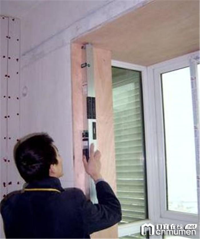 新门窗的验收标准,百利玛来告诉你