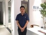 专访百利玛设计师贺茂中:用最优的设计满足客户需求 (1388播放)