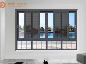 鼎梵门窗推拉窗系列效果图