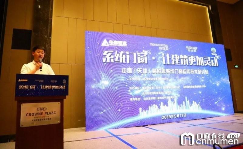 技术研讨会
