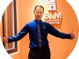 成都百利玛经销商:深耕渠道建设,以服务质量取胜 (989播放)