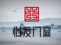 怡发门窗企业最新宣传短视频