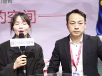 上海建博会:专访裕安门窗营销总监鄢总