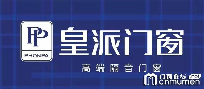 """皇派生活狂欢季,618理想大放""""价""""啦!"""