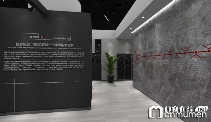 红橡树广州展效果图,新鲜出炉啦!