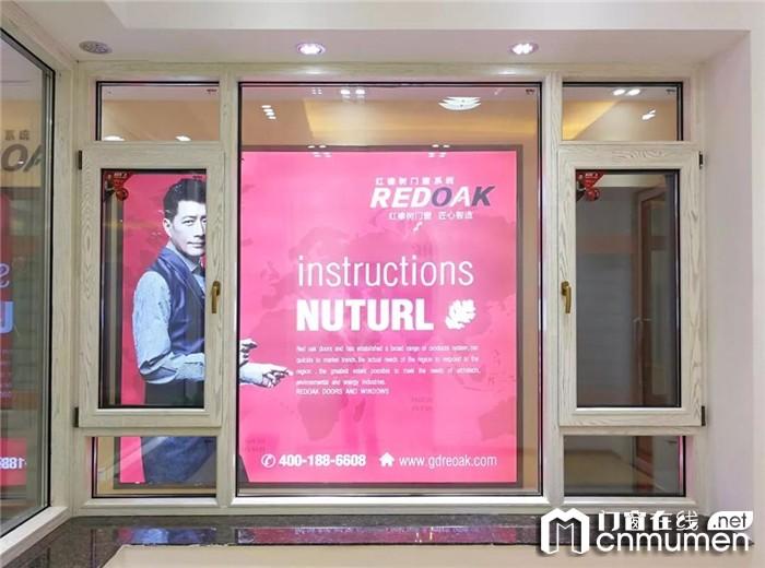 红橡树门窗为你揭晓:不同星座挑选门窗的方法