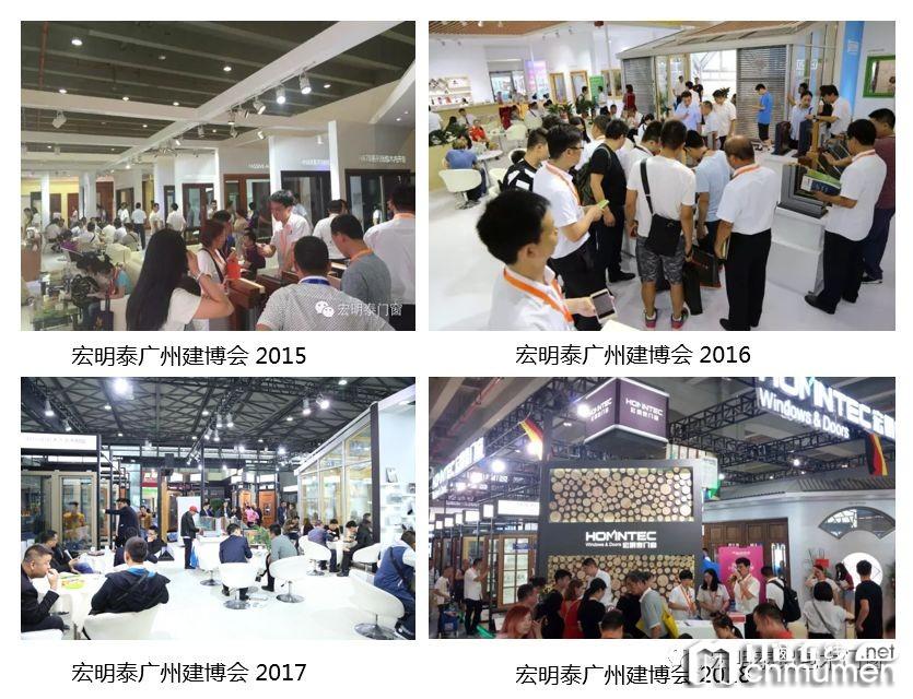 广州建博会