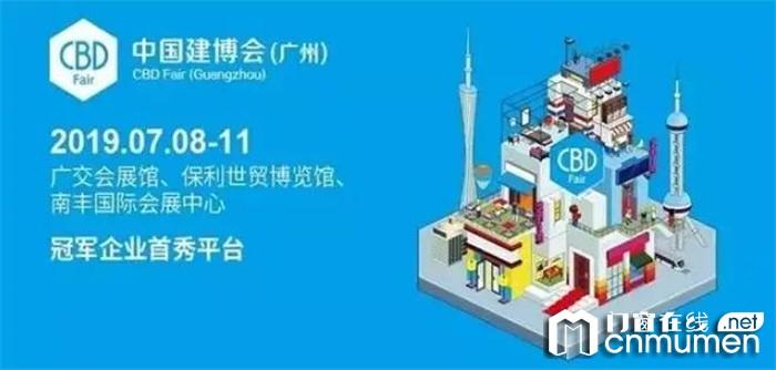 简纳斯门窗铸一方霸主,一起去广州建博会一探究竟!