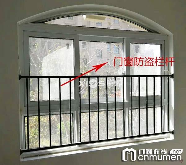 门窗防盗栏杆