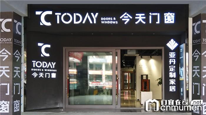 今天门窗重庆万州专卖店
