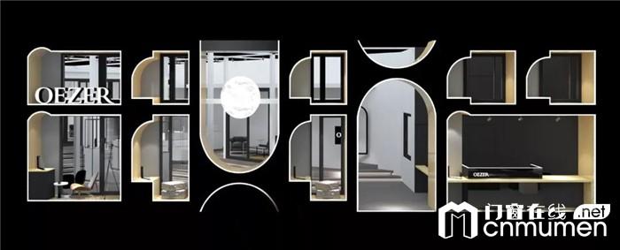 欧哲门窗融合经典开创新纪元!展现欧哲无线的艺术和创想