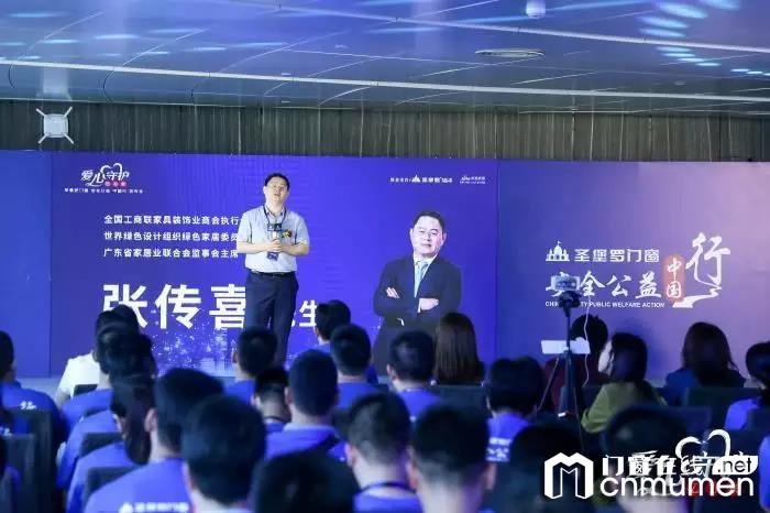 圣堡罗门窗安全公益中国行活动圆满落幕,将肩负责任和使命把安全送到千家万户