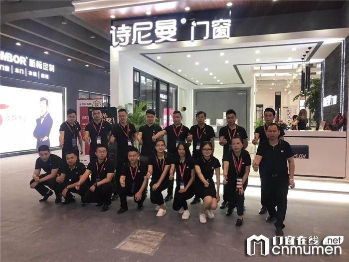诗尼曼门窗引爆2019广州建博会,独特亮点为你全面解读!