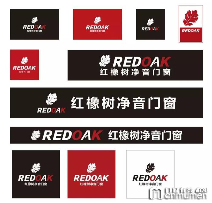 红橡树门窗坚决打击假冒产品,保障消费者权益!