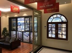 圣米兰门窗湖北宜昌专卖店