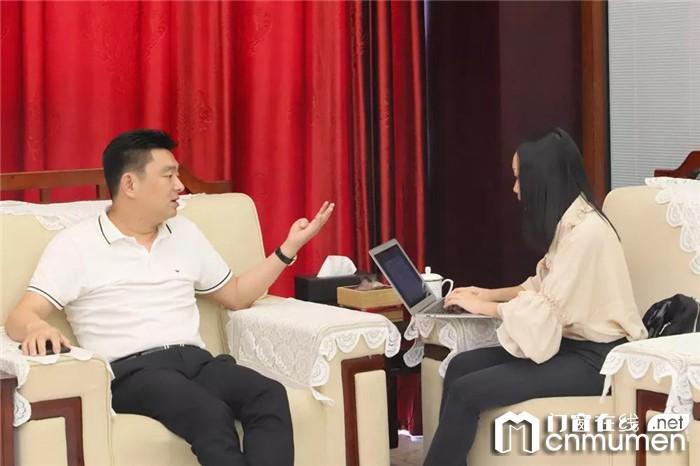亿合门窗董事长曾奎先生接受佛山日报记者采访,做有品质及社会责任感的中国企业