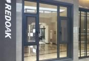 红橡树门窗小课堂:门窗隔音小妙招 (937播放)