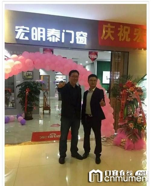宏明泰门窗山东城阳专卖店