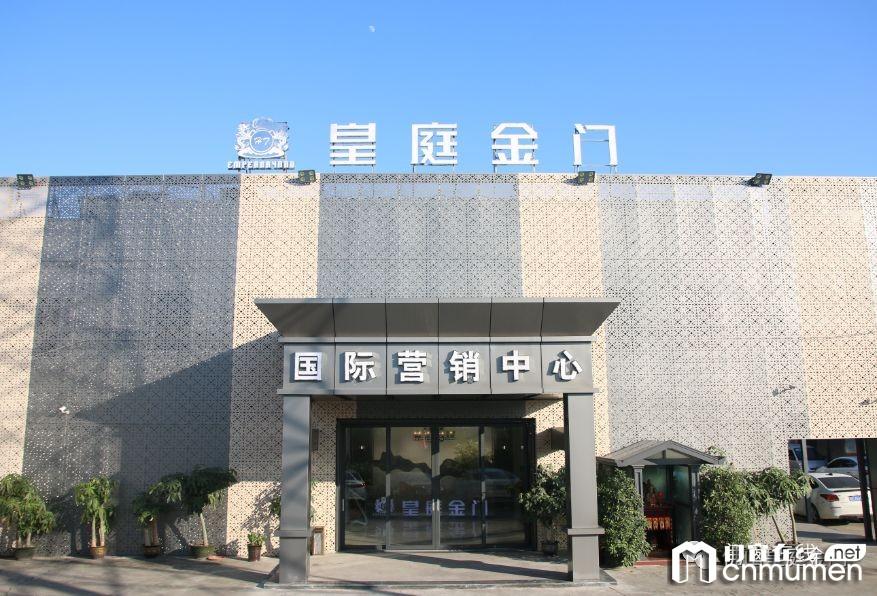 广东省门窗协会