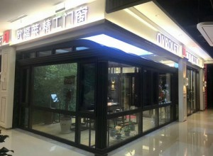 欧福莱精工门窗安徽滁州专卖店 (33播放)