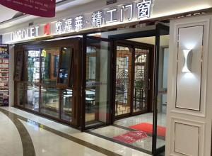 欧福莱精工门窗江苏扬州商城专卖店 (36播放)