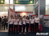 """安居邦智能锁实力亮相""""广州国际建筑电气技术会"""" (908播放)"""