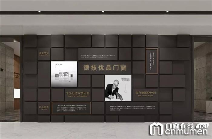 德技优品门窗西藏拉萨专卖店开业!品牌稳步发展的重要见证