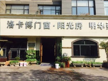 洛卡博门窗浙江湖州专卖店