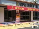 御皇贵族门窗江西修水专卖店试营业活动隆重举行 (1056播放)