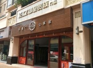 御皇贵族门窗广东佛山专卖店 (2播放)